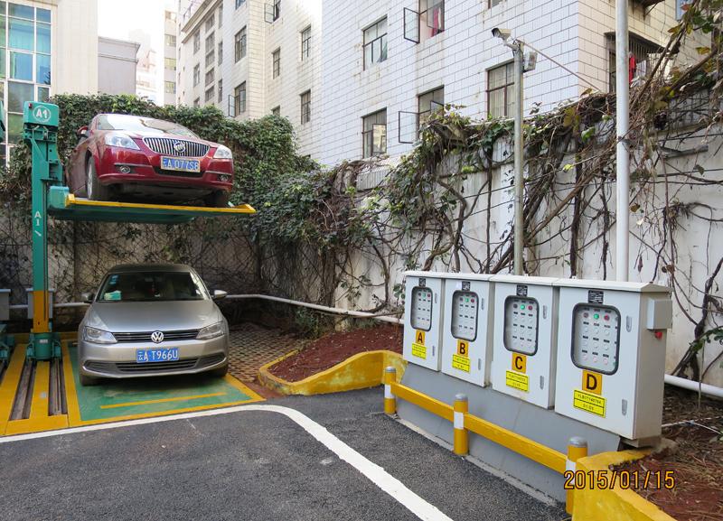 昆水集团立体停车位设计